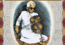 THIRD MAN RECORDS ANNOUNCES HOW THE RIVER GANGES FLOWS COMPILATION OF RARE & UNHEARD INDIAN VIOLIN MUSIC RECORDED BETWEEN 1933-1952