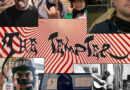 THE TEMPTER: One-Time Collaborative Effort Featuring Members Of Yakuza, Pelican, The Atlas Moth, And More Records Cover Of Trouble Classic; All Proceeds To Benefit Chicago's The Night Ministry
