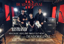 "Check Out DEAD ORIGINAL Official Music Video for ""Restrained;"" Debut Album, 'Bought and Sold,' Out 11/13/2020"