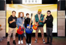 Gibson Announces Brand Partnership with Universal Music Publishing in China